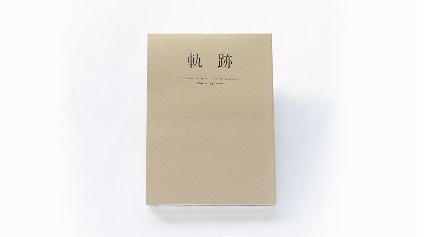 graphic-book-asagaya-1