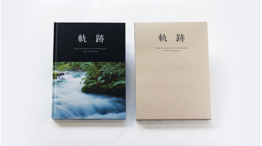 graphic-book-asagaya-2
