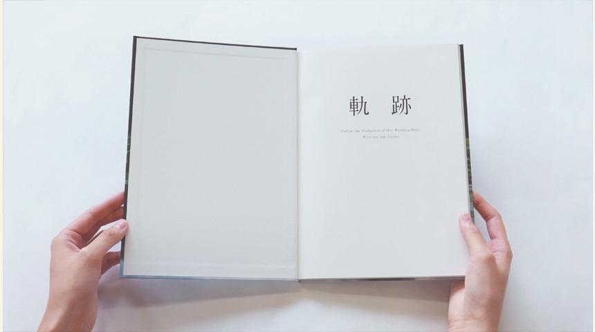 graphic-book-asagaya-3