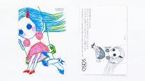 saso02