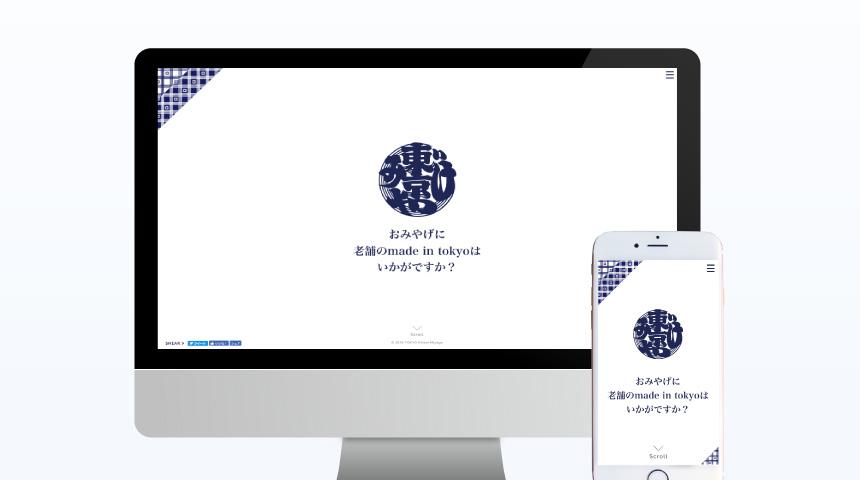 web-kinsei-main