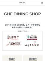 ghf-sp